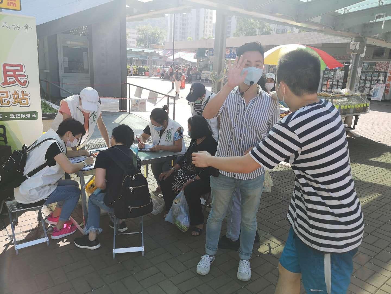 20200430大圍街站選民登記 (3)