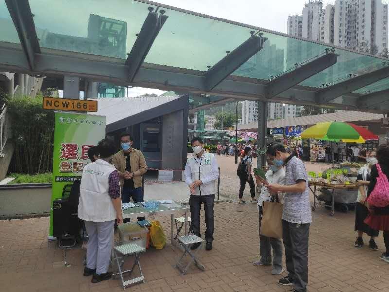 20200430大圍街站選民登記 (2)